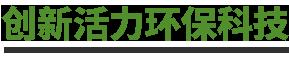 雷竞技raybet-雷竞技raybet下载-雷竞技app下载链接