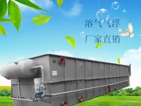 工业污水一体化处理雷竞技raybet