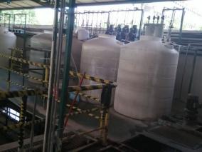 氧化废水达标排放水雷竞技raybet