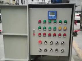 小型物化加药装置视频展示