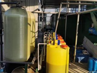 印染废水处理雷竞技raybet