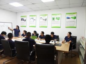 公司技术培训